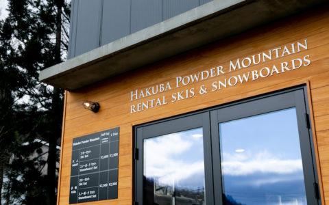 Hakuba_Powder_Mountain Ski Rental